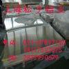 5754铝板铝棒价钱行情化学因素