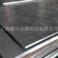 5A33铝型材板料生产厂家