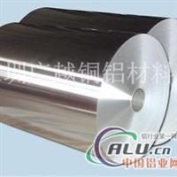 0.02mm親水鋁箔,冰箱用鋁箔