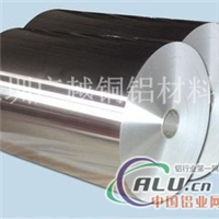 0.02mm亲水铝箔,冰箱用铝箔