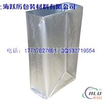 包装铝箔袋