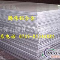 供应超硬铝合金7A04