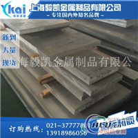 5A13铝板―(H112强化硬度状态)