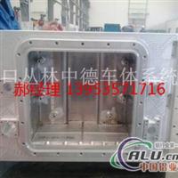 铝壳体焊接