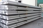 7075铝合金杆7050国标铝杆