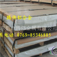 供应优质AC3A铝板