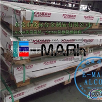 ALCOA2024高耐磨铝板