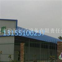 铝排冷库工程蔬菜冷藏库建造