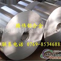 进口高韧性1060铝合金板材