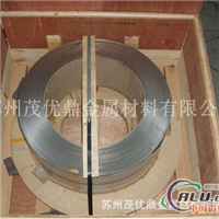 AlCu4SiMg铝合金规格齐全可定制