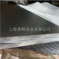 LY11铝合金LY11t4铝板厂家
