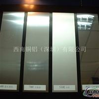 5083镜面铝板【5083镜面铝板价格】