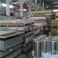 耐腐蚀5005铝合金板,A5052铝板
