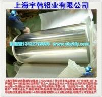 上海宇韓現貨銷售2A16鋁箔