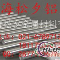 新品5454铝板铝棒价格化学成分