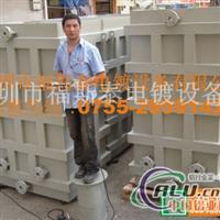 電解槽PP電解槽電解儲槽