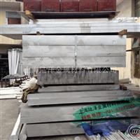 进口美铝AA7075t651超硬铝板