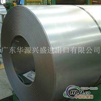 現貨韓國浦項鍍鋁鋼板(價格電議)