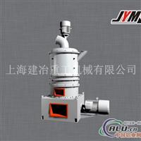 超細礦石磨粉機 超細制粉機
