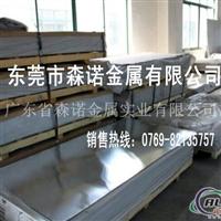 7050超硬铝材