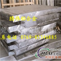 供应1100耐蚀性铝合金