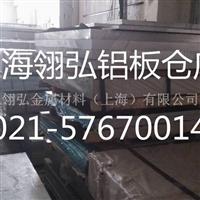 热5182铝板 合金铝板【优等级】