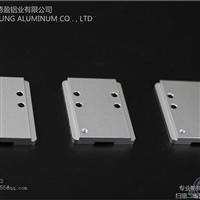 直供铝制机械配件开模生产氧化