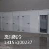 低价出售铝排冷库设备安装