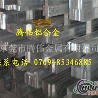 直销高品质6070铝合金
