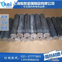 6B02铝棒耐腐蚀6B02铝棒密度