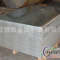 2A14铝板规格 厚度生产厂家