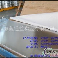 5754氧化铝板