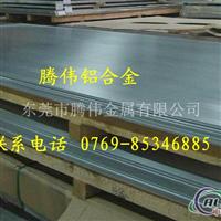 销售5A30铝合金板规格齐全