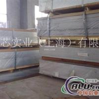 7075t651铝板(1)公斤多少钱