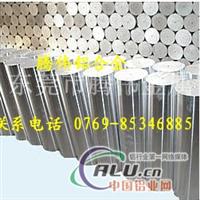 供应3003铝合金棒用途说明