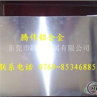 供应1060高强度氧化铝板