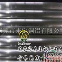 美国铝合金板 A2024铝合金板
