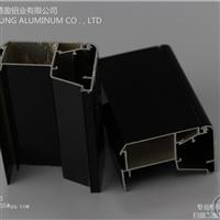 优质LED灯箱薄边框铝材价格优惠