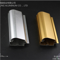 广告灯箱铝型材铝合金氧化处理