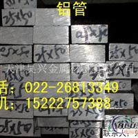 6061中厚铝板£¬吉林5052铝板价格
