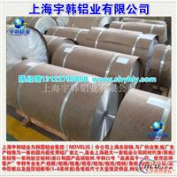 厂家批发零售6061铝箔 价格优惠