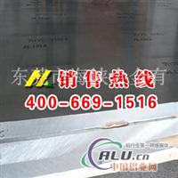 2017t6铝板 最新批发价格