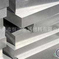 进口5154铝合金板、1060国标铝板