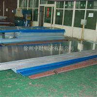 宽幅铝板幕墙铝板