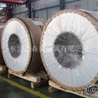 A5052环保铝带