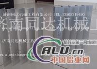 大批量供应铝遮阳板、铝百叶