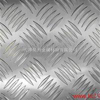 沈陽1060鋁花紋板