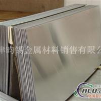 厂家供应 5A02铝板