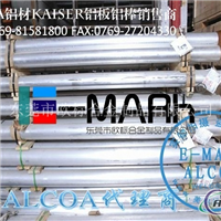 7025美国进口铝棒