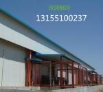 承接冷库工程品质铝排食品库安装